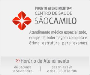 Anúncio São Camilo 300x250px